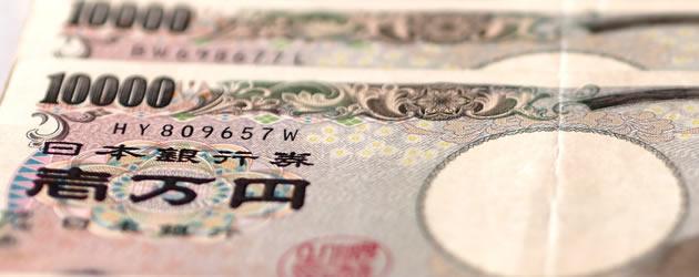 GBP/JPY Exchange Rate Trending Higher on UK GDP