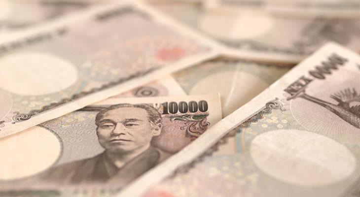 Pound Japanese Yen Currency Forecast
